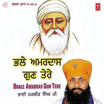 Bhale Amardaas Gun Tere Vol-2