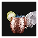 Taza de Mula de Moscú - Taza de Los CóCteles, Martillado Cobre Moscú Taza de Mula, Grandes Bar Regalo (Color : B, Size : 60ML)