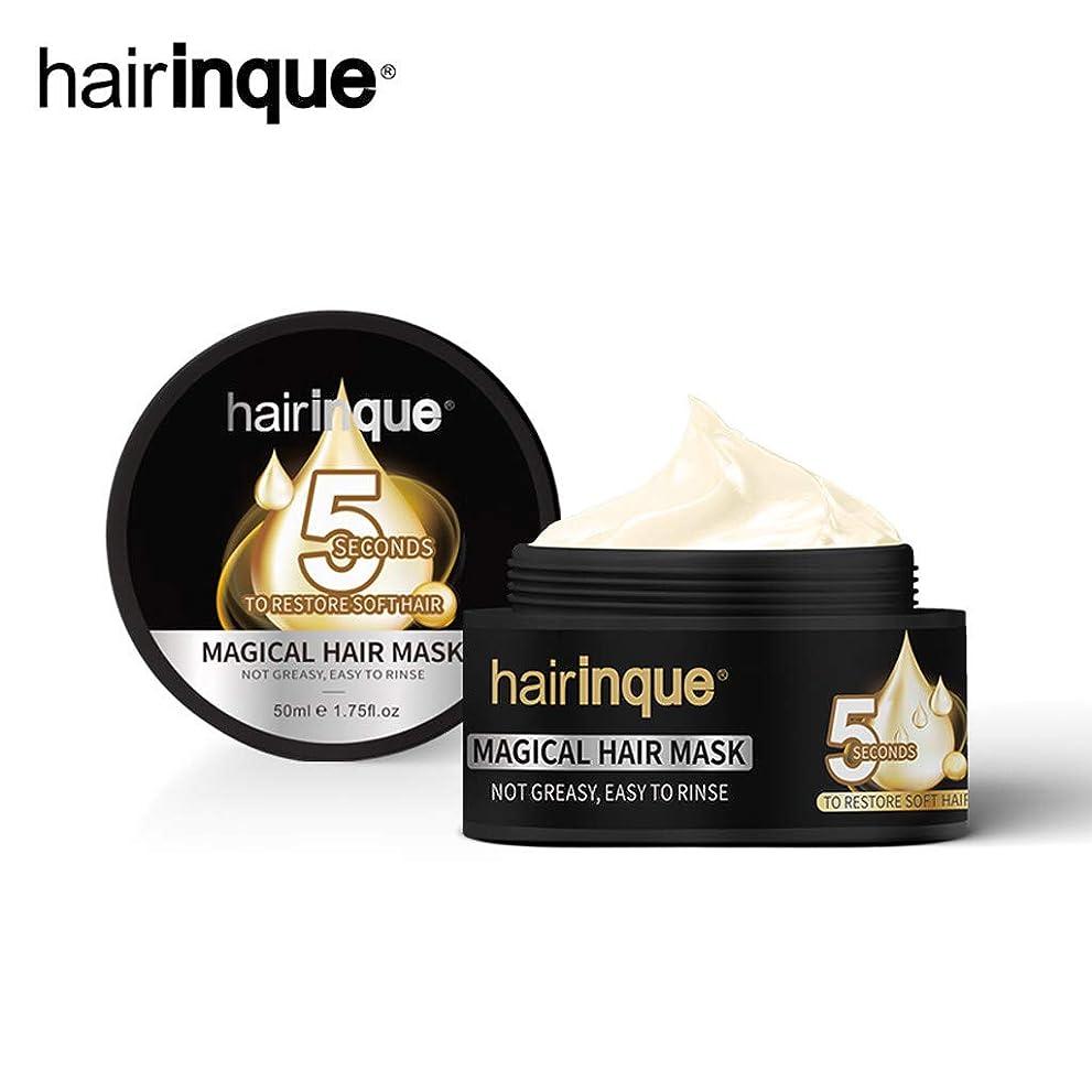 魔法のケラチンヘアケアマスク5秒修復ダメージ髪髪熱 (2PC 50ML)
