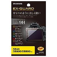 HAKUBA デジタルカメラ液晶保護フィルム EX-GUARD Nikon D5600/D5500専用 EXGF-ND5600