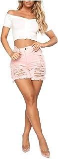 HEFASDM Women's Casual Ripped Slim-Fit High Waist Sexy Shorts