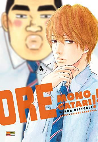 Ore Monogatari!! - vol. 4