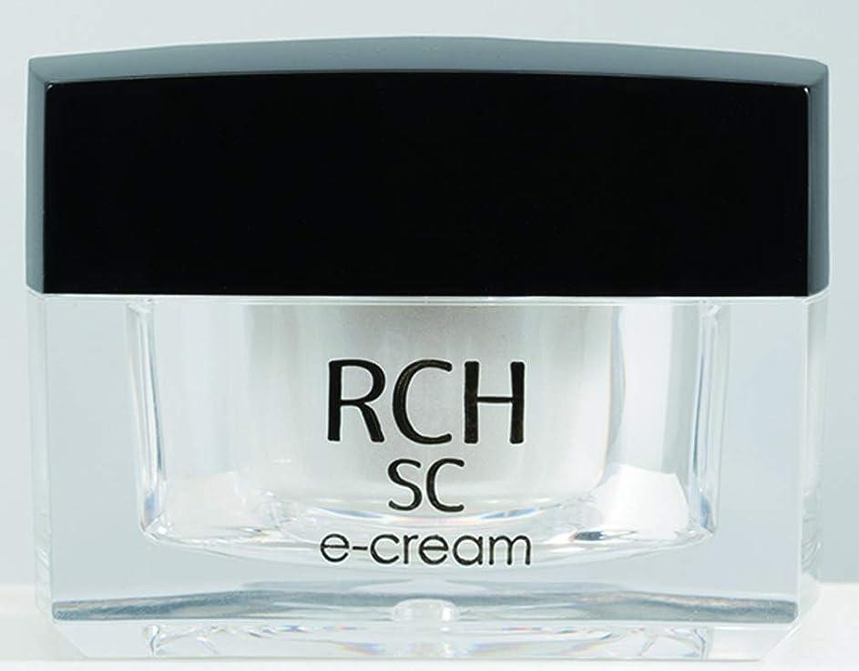 順番バイバイ節約エンチーム RCH SC e-クリーム