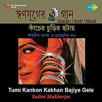 Tumi Kankon Kakhan Bajiye Gele - Single