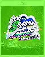 t7s 5th Anniversary Live -SEASON OF LOVE- in Makuhari Messe【初回限定盤】(4BD+メモリア...