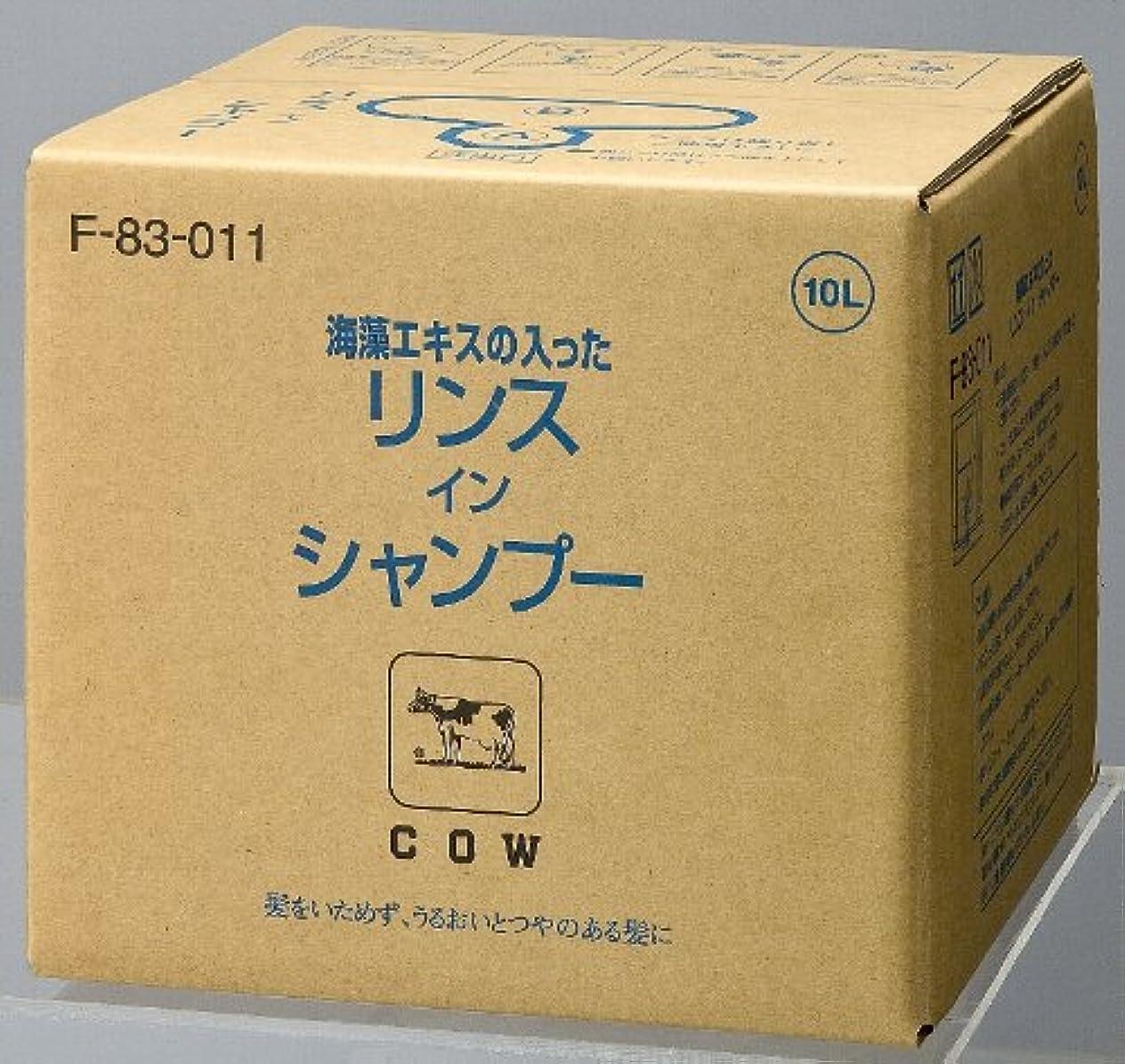 クロール欠席ウルル【業務用】カウブランド海藻エキスリンスインシャンプー 10L