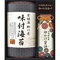 gift 伊賀越 天然醸造蔵仕込み 和心詰合せ