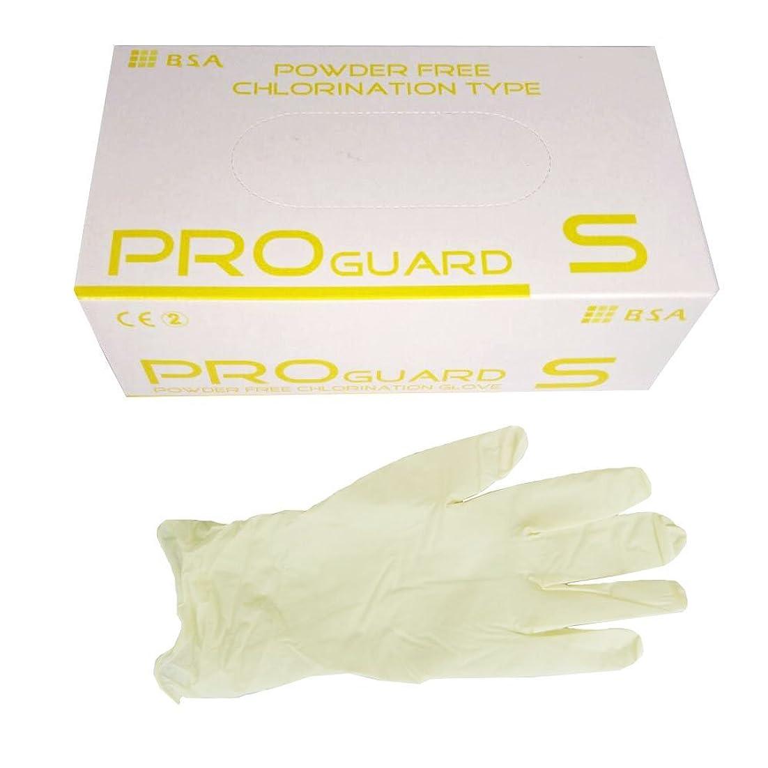 自発定期的にブームB.S.Aプロガードパウダリーフリー滑り止め加工付 塩素処理タイプS