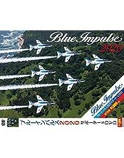 ブルーインパルス2020サポーター's DVD