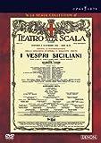 ヴェルディ作曲 歌劇《シチリアの晩鐘》 ミラノ・スカラ座 1989 [DVD] image
