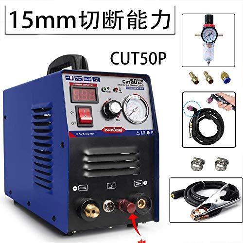 エアープラズマ切断機 プラズマカッター インバータ エア プラズマ 切断 機カット 100/200V 日本語説明書付き (CUT50P)