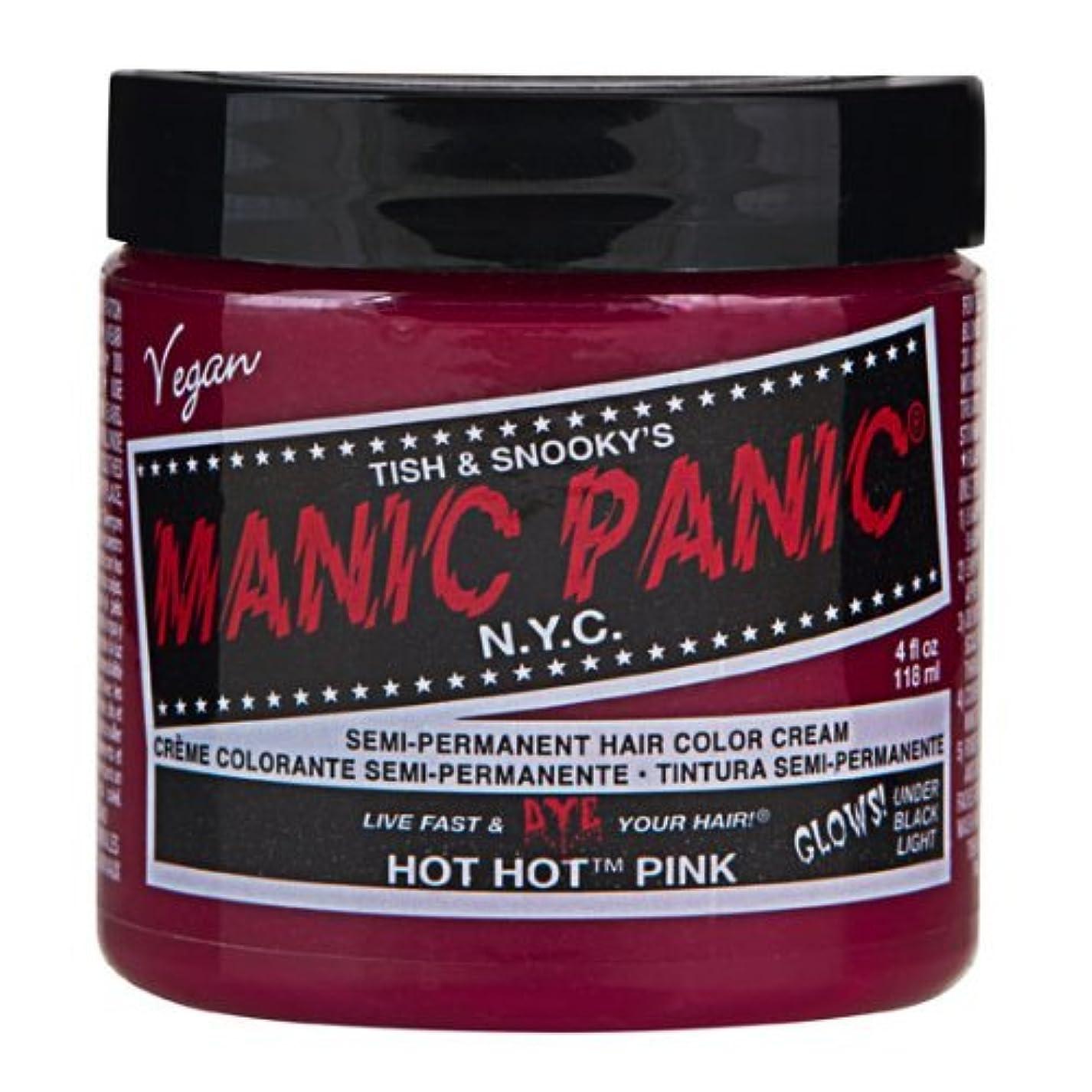 湖聴覚障害者そのようなマニックパニック MANIC PANIC ヘアカラー 118mlホットホットピンク ヘアーカラー