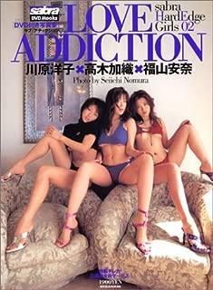 Love Addiction - Kawahara Yoko Takagi Kaori ¡Á ¡Á Fukuyama Anna (Sabra DVD Mook sabra HardEdge Girls 2) (2004) ISBN: 4091030424 [Japanese Import]