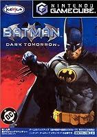 バットマン ダークトゥモロー (GameCube)