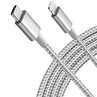 Anker 高耐久ナイロン USB-C & ライトニングケーブル MFi認証 PD対応 iPhone 12 / 12 Pro / 11 / SE(第2世代) 各種対応 (1.8m シルバー)