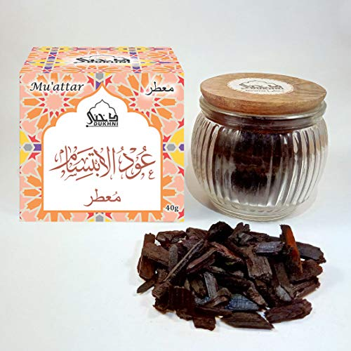 Oud Al Ibtisam Muattar Bakhoor - (1 Jar x 40g) Traditional Oud Bakhoor |...