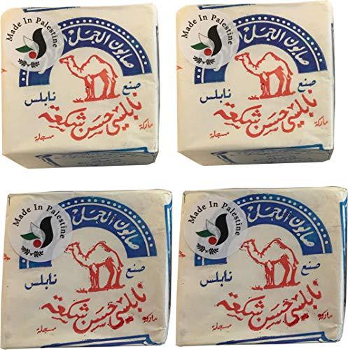 Holy Land Market - Jamal original large size soap bars (Count 4)