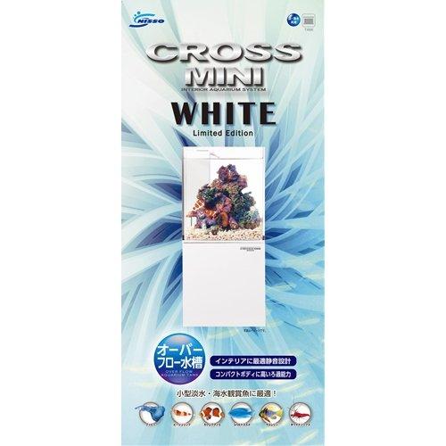 ニッソー CROSS MINI WHITE