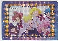 No.6 なかよし! 劇場版 美少女戦士セーラームーンEternal プレミアムカードダスコレクション カードダスver.
