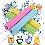 LET'S GO! Pool Spielzeug Kinder, Wasserspritzpistolen Outdoor Spielzeug für Draußen Spielzeug ab 4 Jahren für Jungen Mädchen Geschenke 3-12 Jahre Wasserpistole Klein Schaumstoff Erwachsene