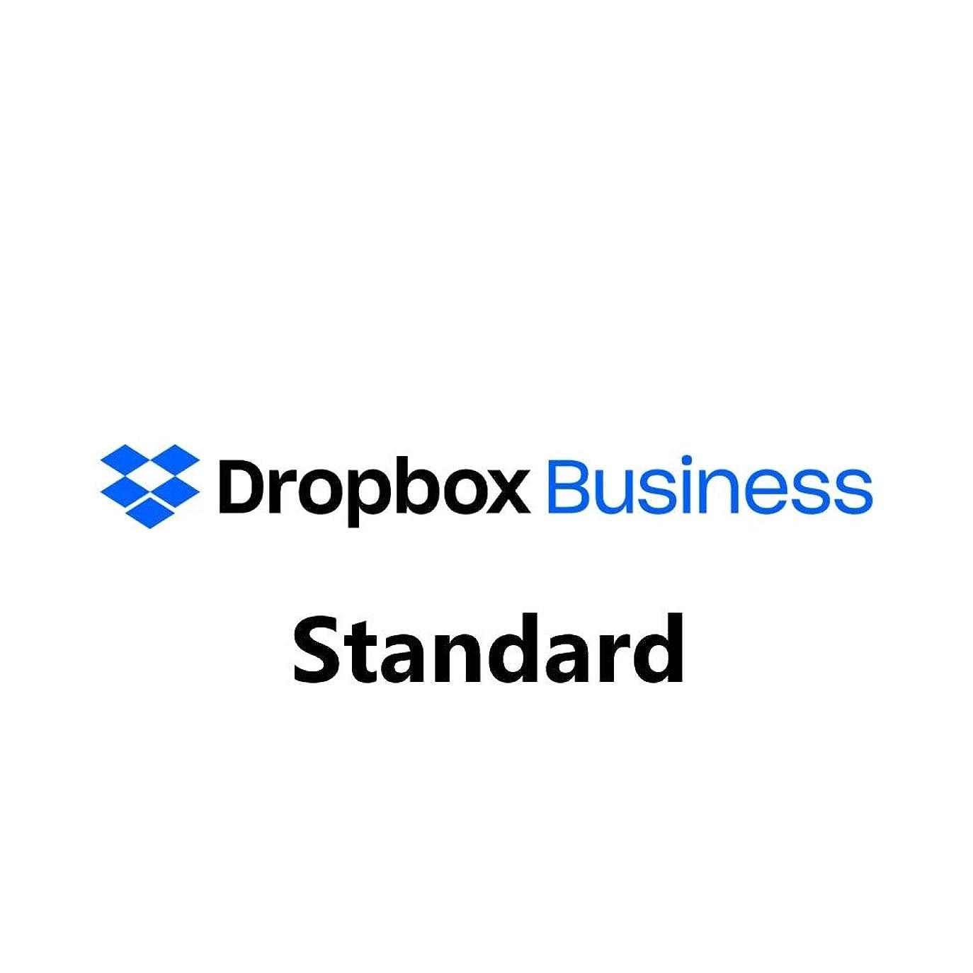 ワイヤー足首気楽な【法人専用】 Dropbox  Business Standard|(3ライセンスパック)月額版 | サブスクリプション (定期購入)