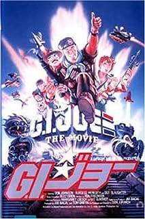G.I. Joe: The Movie [Francia] [DVD]