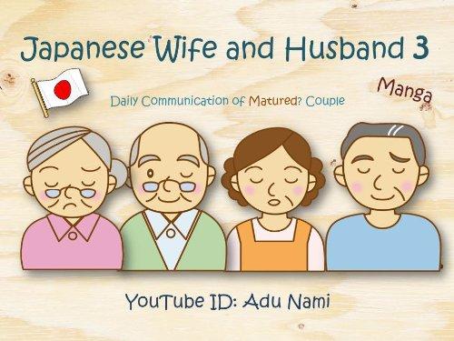 Japanese Wife and Husband 3 Manga (English Edition)