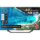 ハイセンス 50V型 4Kチューナー内蔵 UHD 液晶テレビ [Amazon Prime Video対応] 3年保証 2020年モデル 50U7F