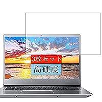 3枚 Sukix フィルム 、 Acer Swift 3 SF314-54-N58U / S 2018年5月モデル Swift3 14インチ 向けの 液晶保護フィルム 保護フィルム シート シール(非 ガラスフィルム 強化ガラス ガラス ) 修繕版