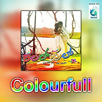 Colourfull (Original Motion Picture Soundtrack)