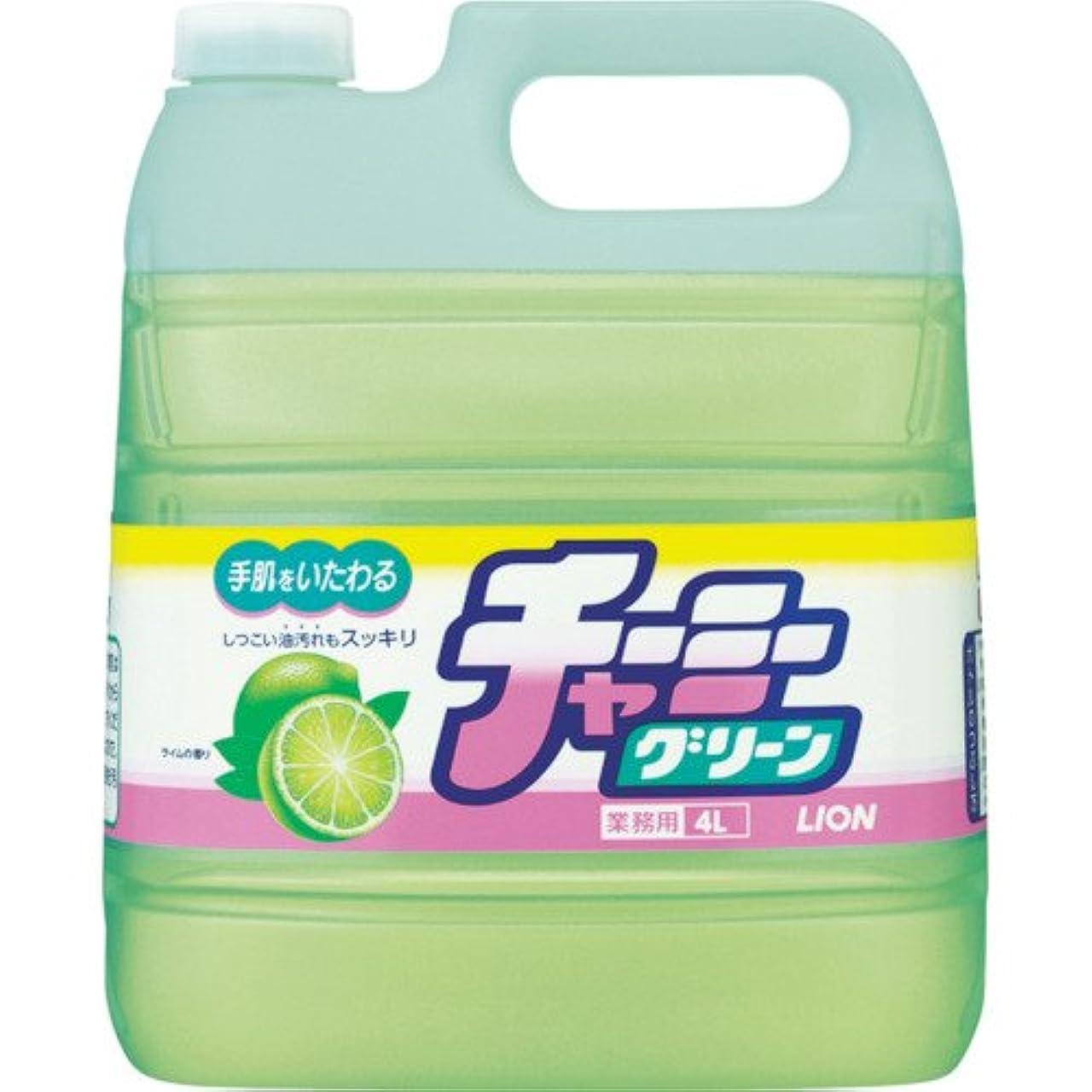厚い理容室返済【業務用 大容量】チャーミーグリーン 食器野菜用洗剤 4L