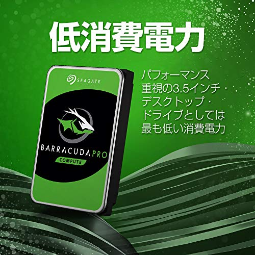 SeagateTechnology『BarraCudaProハードディスク・ドライブ10TB(ST10000DM0004)』