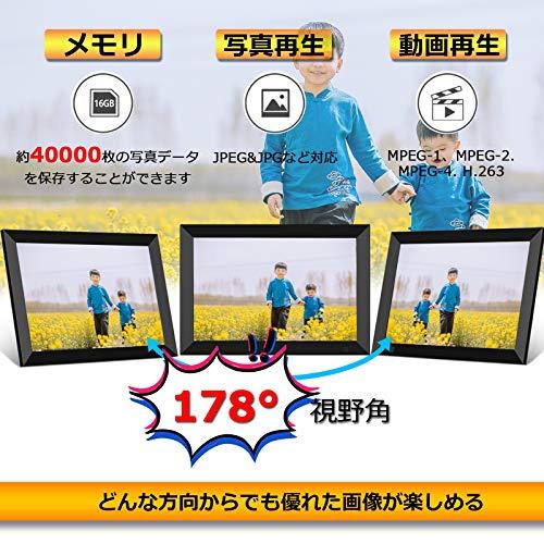 AuraraデジタルフォトフレームWiFi対応8インチタッチパネルIPS広視野角1280*800解像度人感センサー32GBカード付き写真/動画/音楽再生/スライドショー/時計/カレンダー/アラーム機能付き無料アプリプレゼント用日本語取扱説明書※正規品PSE認証済み