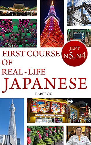 FIRST COURSE OF REAL-LIFE JAPANESE: JLPT N5, N4 (BABEROU JP Book 1) (English Edition)