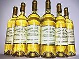 Vin Blanc Doux Liquoreux, X6 Bouteilles, Bordeaux, Eco Responsable, Naturel, Couleur Or, Produit Prestigeux, Sainte Croix du Mont