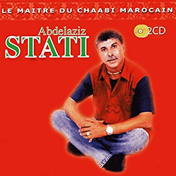 Abdelaziz Stati, le maître du chaabi marocain, Morocco music Vol 2 of 2