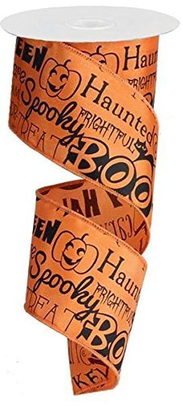 Orange Halloween Print Wire Edged Ribbon - 2.5