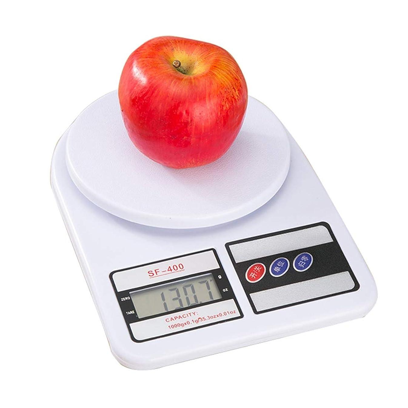 虚偽アスペクト広いキッチンサイド測定ツール 1グラムの高精度デジタル電子ポータブルキッチンスケール、最大計量1キロ