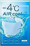 −4℃ AIR COOL 冷感 ひんやり マスク スポーツ用 メッシュ素材 1枚組 調整紐付き 丸洗い 繰り返し使える 男女兼用 レギュラー (ライトブルー)