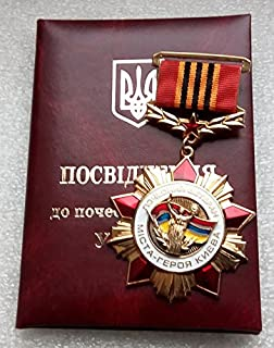 65 Years of the Victory in WW2 Sign of Honor Honorable veteran hero-city Kiev USSR Soviet Union Russian Ukrainian Military Medal
