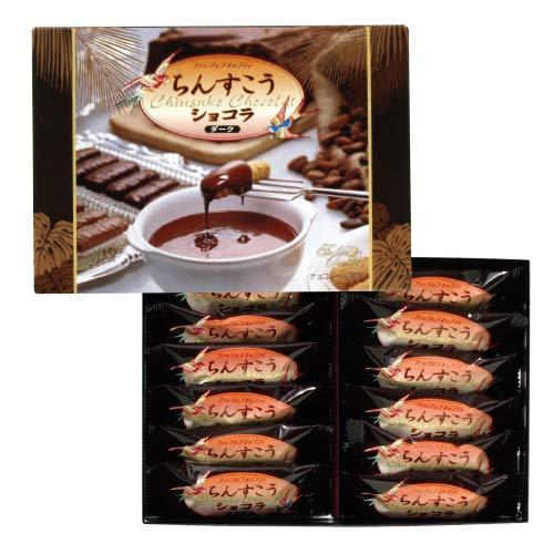 【期間限定】 ちんすこう ショコラ ダーク 12個入り×5箱 ファッションキャンディ 沖縄土産で大人気!ちんすこうをチョコでコーティングしました