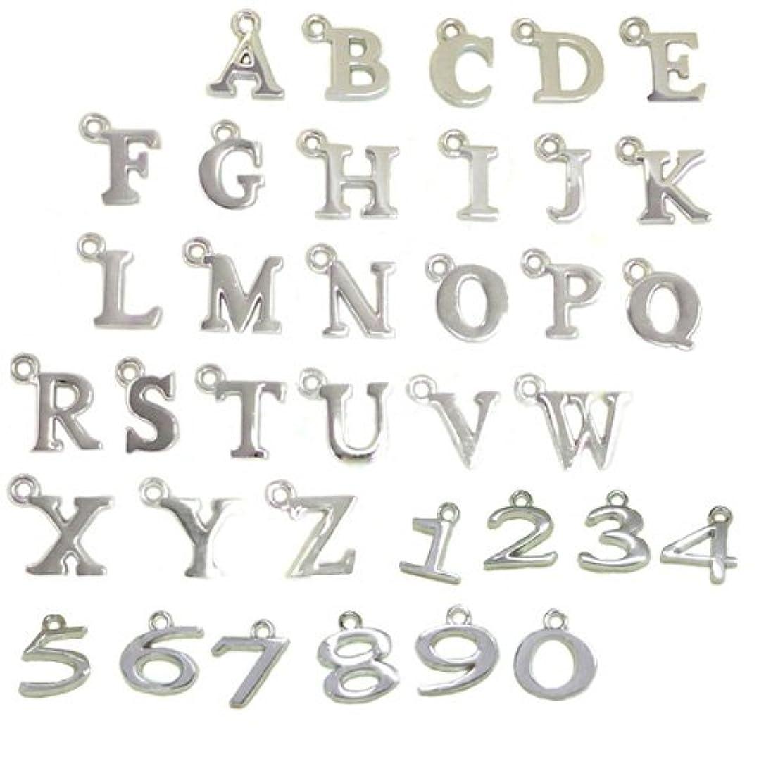 慢性的間集めるアルファベット数字チャーム PE1000 ニッケル 1個パック【ゆうパケット対応】