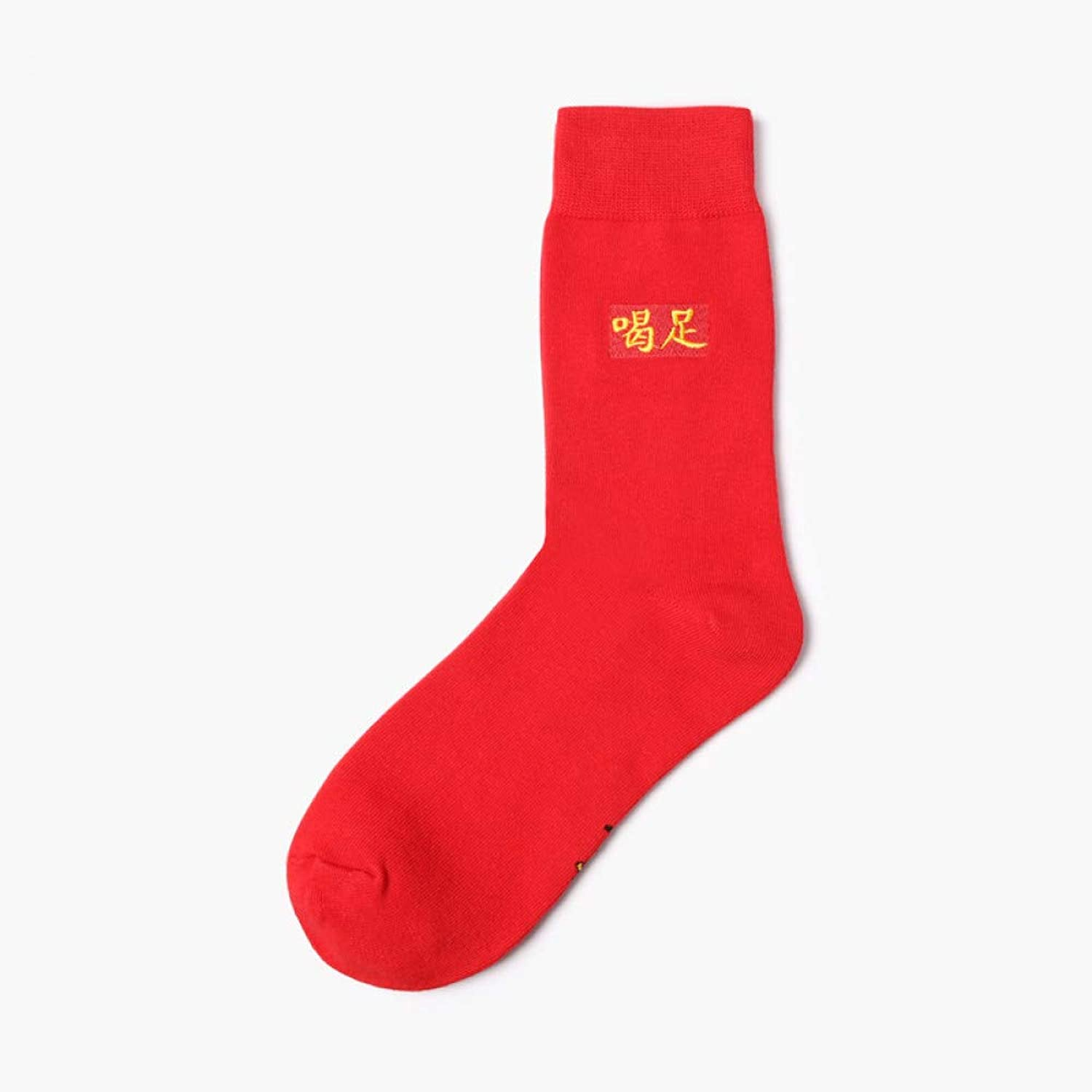KALENAME (12 Pairs) Socks Socks Trend Cotton Socks Big Red This Year of The Year Step On The Villain Men and Women Red Cotton Socks