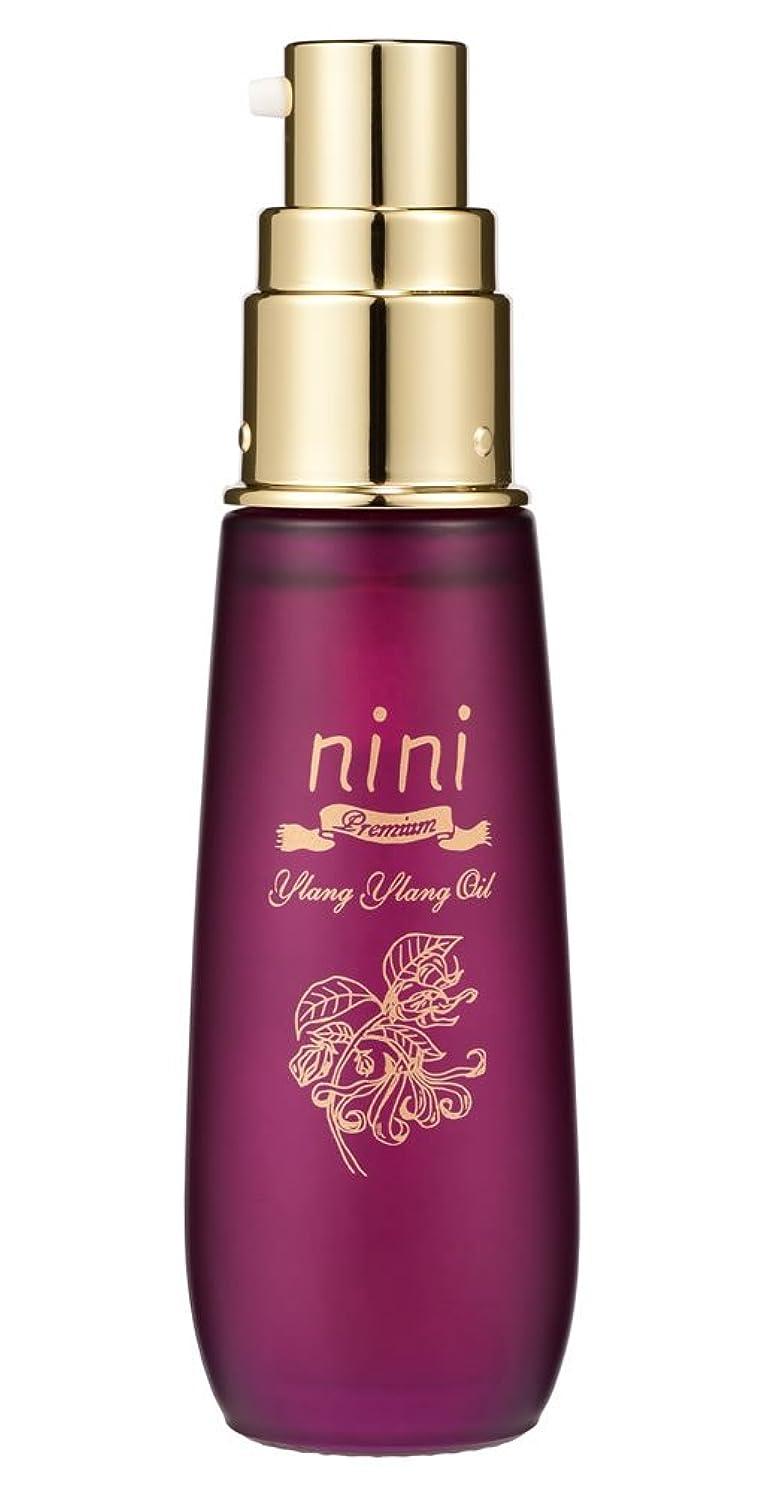 保護下に干渉nini Premium(ニニ プレミア) イランイランオイル(ホホバオイル?ザクロ種子オイルを配合) 30ml