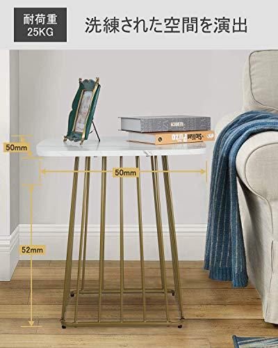Moncotサイドテーブル木製エンドテーブルワイヤーテーブル金属枠アクセントテーブルカフェオフェスホーム四角ホワイトET391-WH