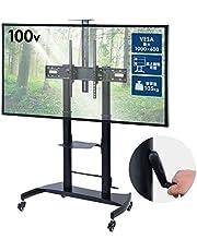 イーサプライ テレビスタンド 大型 55~100インチ目安 耐荷重100kg 高さ調節 テレビを付けたまま キャスター付き 業務用 角度調整 棚付き EEX-TVS015