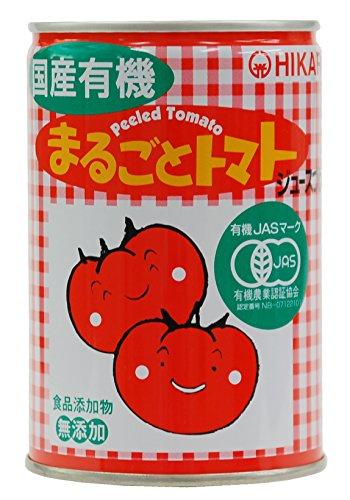 光食品 国産有機まるごとトマト 400g