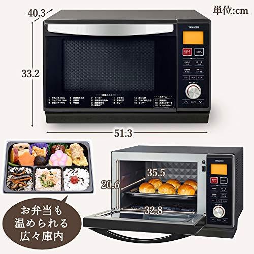 [山善]スチームオーブンレンジ25Lフラットタイプ自動メニュー搭載角皿付きブラックYRK-F251SV-E(B)