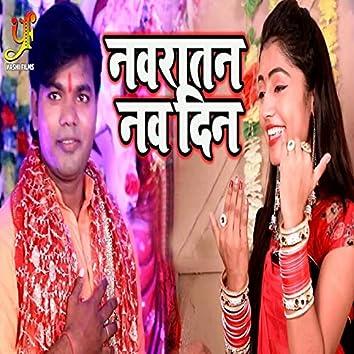Navratan Nav Din - Single