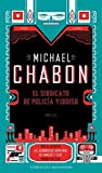 El sindicato de policia Yiddish / The Yiddish Policemen s Union by Michael Chabon (2008-04-30)